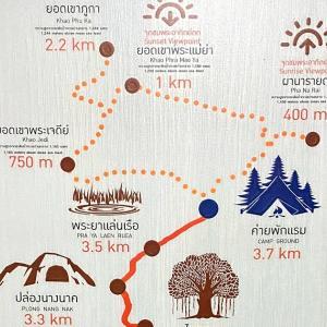 【タイのおすすめ国立公園】 坂の向こうは雲の上 その2
