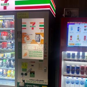 タイの自動販売機がここまで進化している!!