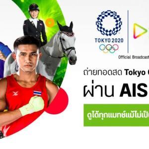 タイでオリンピック観戦。タイ人と日本人で最も温度差があったのは…??
