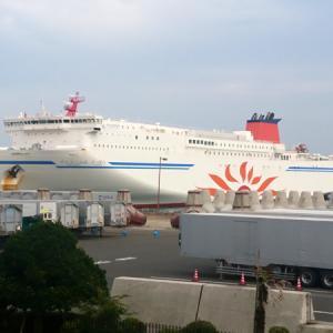 2020 北海道 1
