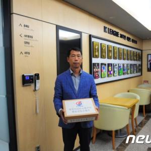 韓国メディア:清州FCがプロサッカー連盟に創立を申請…全国で唯一プロクラブのない広域地方自治体