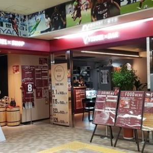 韓国メディア:ヴィッセルの神戸牛、トッテナムのゴールラインバー…Kリーグにはスタグル文化がない