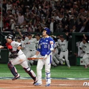 韓国ネチズン反応:貧攻の韓国、日本に3-5で苦い逆転負け…プレミア12準優勝で2連覇に失敗
