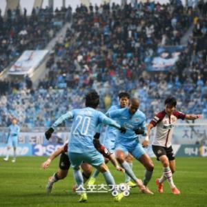 韓国メディア:新型コロナ拡散で大邸FCのホーム開幕戦が延期か