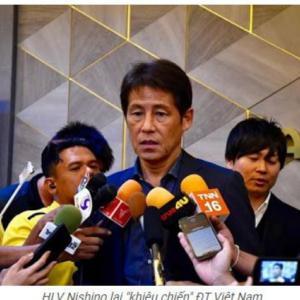 韓国メディア:ベトナムを倒そうとする西野朗タイ監督…足達勇輔ディレクターはパク・ハンソ監督を評価