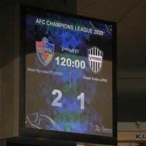 【ACL】韓国記者:VAR未導入の日本はヴィッセル神戸の敗北に不服…Kリーグは世界で最も早く導入