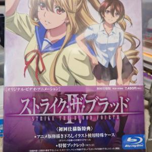 ストライク・ザ・ブラッドIV OVA Vol.2届く。