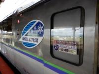 明日の見えない鉄路の旅【3】根室本線・東鹿越へ