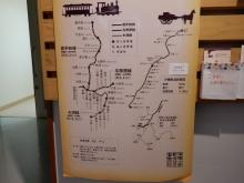 令和最初のひとり旅【支線7】与那原駅跡にて