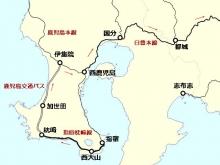 1990年春・九州一周の旅【7】一期二会の旅