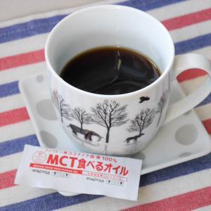 【お試しレポ】こだわりのつまったMCTオイル★MCT食べるオイル by 持留製油