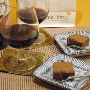 カカオの香りにうっとり♪とろける舌触りにうっとり♪チョコテリーヌ by マテリエル《大山》
