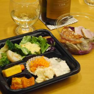 週末のうち飲みのおつまみに♪ by イタリア食堂 Shimaneko 《西荻窪》