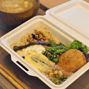 おいしすぎるお魚弁当 by kantoyama 《西荻窪》