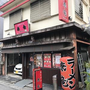 ラーメン康竜 那覇松山店に行ったよ!!