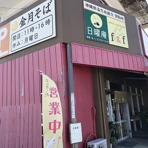 恩納村名嘉真にある金月そば恩納店に行って来ました!!