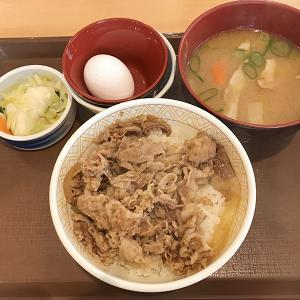 すき家 宜野湾我如古店@オリジナルお新香牛丼を食す!