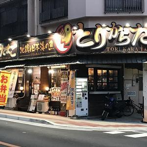 那覇市泊にある居酒屋とりからたまごに行ったよ!!