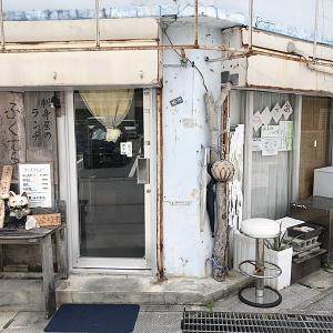 那覇市東町にある鮮魚 ふくむらで魚汁と刺身セット1,000円を食べたよ!!