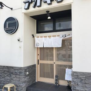 らー麺 アオキジで、つけ麺(並)790円+ごはん100円を食べたよ!!