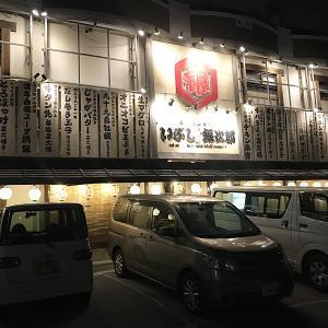 いぶし銀次郎 西原店へ再び行ったよ!!