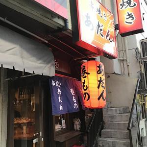 栄町にある串焼きあだん本店に行ったよ!!