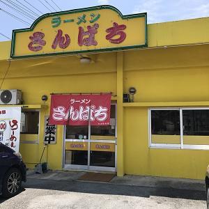 ラーメンさんぱち 糸満店でチャーハンセット(ピリ辛味噌)975円を食べてみました!
