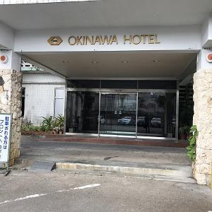沖縄ホテルでポークタマゴおにぎり(油みそ)250円が自動販売機で買える!