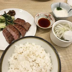 仙台に行ったので利久で牛たんを食べました!!