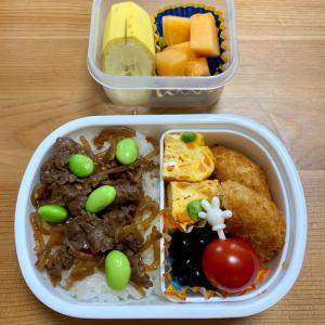 今日のお弁当とメキシカンフード。