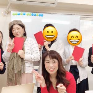 風水札幌 風水開運&手帳セミナー開催しました!!