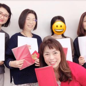 東京セミナー 風水開運・手帳セミナー