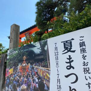 西の神社に着いたら、お祭り中‼️