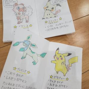 手作りポケモン図鑑