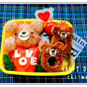 【連載】日本ハム「お弁当なび」バレンタインのお弁当