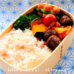 【連載】日本ハム「お弁当なび」~梅雨のお弁当~