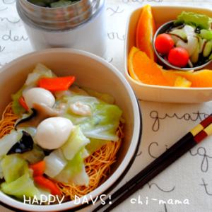 【連載】日本ハム「お弁当なび」~お野菜たっぷりお弁当~