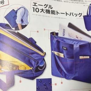 仕分けポケットで簡単に片づく!~10大機能トートバッグ