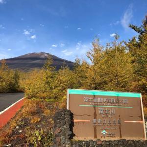 富士山須走口五合目