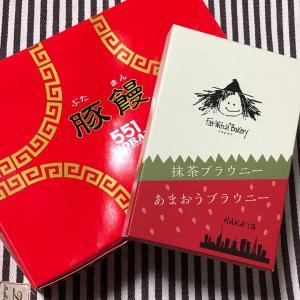 関西からプレゼント