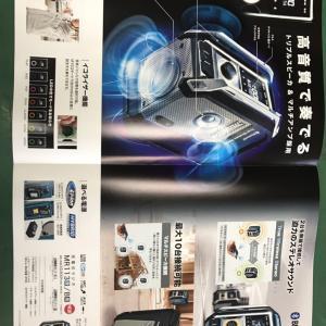マキタ 新型ラジオ