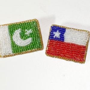新作国旗・パキスタン・チリ