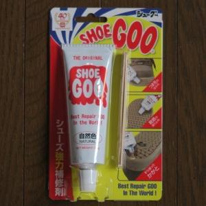 SHOE GOO - シューグー ~靴の万能補修材