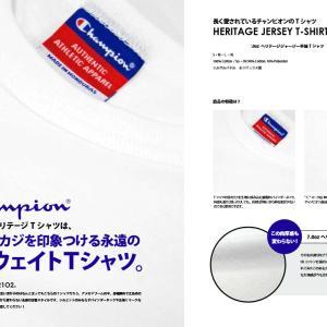 CHAMPION (チャンピオン) T2102 7oz ヘリテージジャージーTシャツ