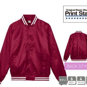 Printstar(プリントスター) 00057-SSJ スタジアムジャンパー  入荷!