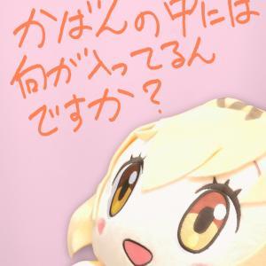 たつき監督、けものフレンズ2作り直してください!!