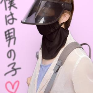 マスクっていうか、日焼け対策♪