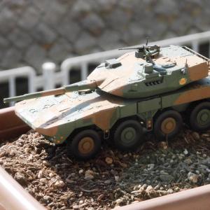 ☆ 作っちゃいました89・・・・・1/48 陸上自衛隊16式戦闘装甲車