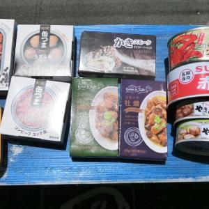☆ 最近はまってます  集めちゃいました・・・缶詰