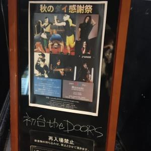 ULTIMATES~解体新書~ 初台DOORS '19.11.15